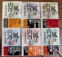 books100124.jpg