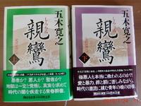 books100124_2.jpg