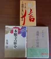 books100124_4.jpg