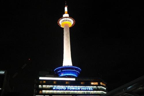 kyoutotawa100305.jpg